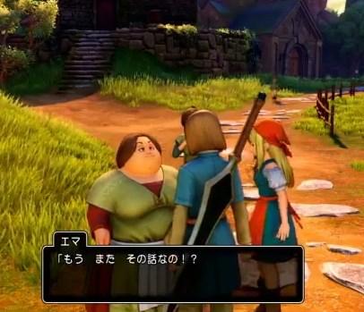 ドラゴンクエスト11PS4ゲームプレイ画面エマ顔真っ赤に否定