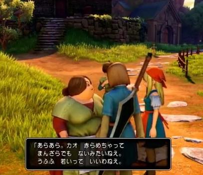ドラゴンクエスト11PS4ゲームプレイ画面エマ顔真っ赤に照れる