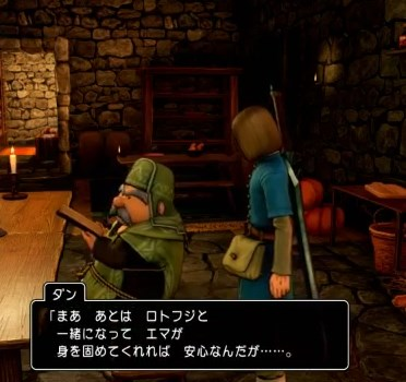 ドラゴンクエスト11PS4ゲームプレイ画面勇者とエマが身を固めてくれれば安心する村長
