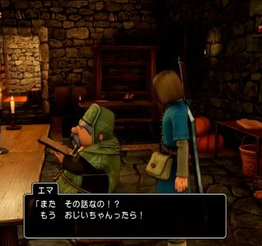 ドラゴンクエスト11PS4ゲームプレイ画面エマが顔真っ赤にしてまたその話なの!?と叫ぶ