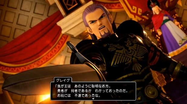 ドラゴンクエスト11PS4ゲームプレイ画面デルカダール王国グレイグ将軍