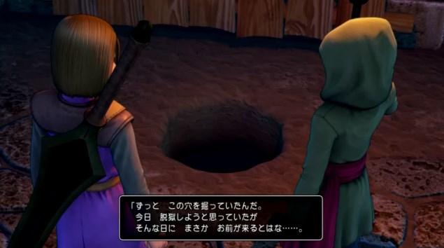ドラゴンクエスト11PS4ゲームプレイ画面デルカダール王国地下牢脱獄穴