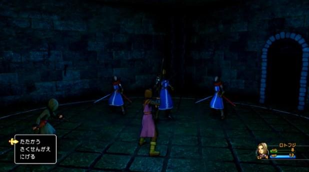 ドラゴンクエスト11PS4ゲームプレイ画面デルカダール王国地下水路脱出時の騎士団との戦闘