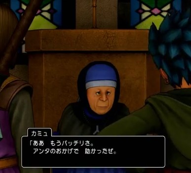 ドラゴンクエスト11PS4ゲームプレイ画面デルカダール王国はずれ教会のシスター