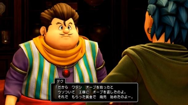 ドラゴンクエスト11PS4ゲームプレイ画面デルカダール王国デクがオーブの報奨金で店を構え商売始めると告白する