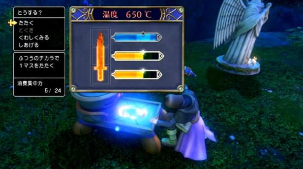 ドラゴンクエスト11PS4ゲームプレイ画面ふしぎな鍛冶が面白い!ドラクエ10みたい