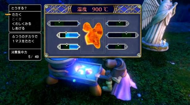 ドラゴンクエスト11PS4ゲームプレイ画面ふしぎな鍛冶はドラクエ10のシステムに似てる