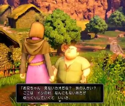ドラゴンクエスト11PS4ゲームプレイ画面10年前のイシの村の村人が勇者を覚えていない不思議