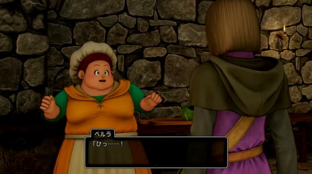 ドラゴンクエスト11PS4ゲームプレイ画面10年前のイシの村育ての母親のベルラに会いに行ってみる