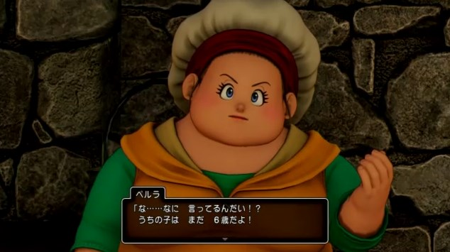 ドラゴンクエスト11PS4ゲームプレイ画面10年前のイシの村ベルラからうちの子はまだ6歳だよ!と大声で怒られる