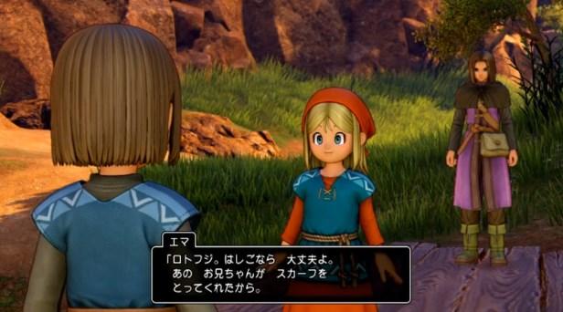ドラゴンクエスト11PS4ゲームプレイ画面10年前のイシの村で6歳の勇者とエマを見つける