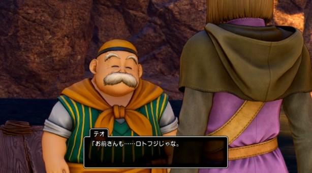 ドラゴンクエスト11PS4ゲームプレイ画面10年前のイシの村で今は亡き育ての父親テオに会うとすぐに未来からきたと理解する