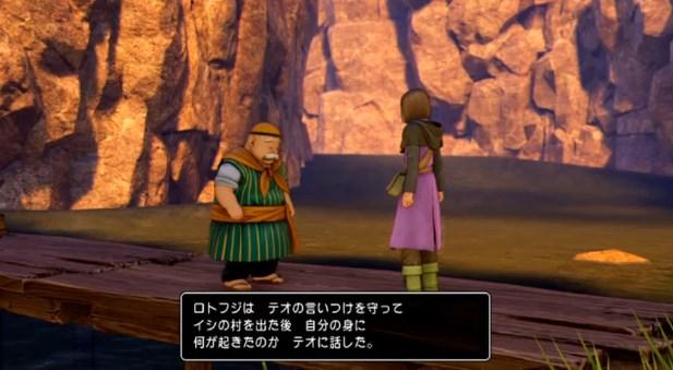ドラゴンクエスト11PS4ゲームプレイ画面10年前のイシの村で今は亡き育ての父親テオに会うと勇者は未来で何があったか話し出した