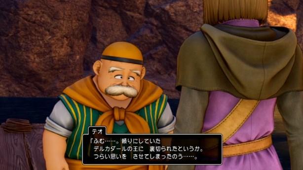 ドラゴンクエスト11PS4ゲームプレイ画面10年前のイシの村で今は亡き育ての父親テオに会い勇者が未来で何があったか話すとテオに謝られる
