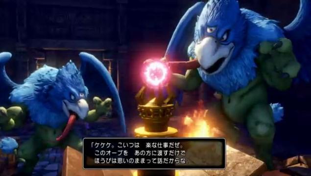 ドラゴンクエスト11PS4ゲームプレイ画面デルカダール神殿奥地でレッドオーブ前にヘルビースト2体いて眺めて居る