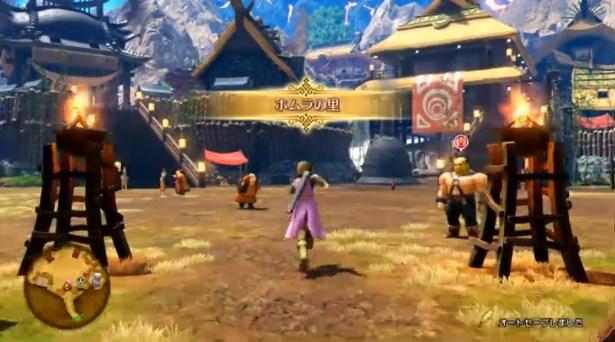 ドラゴンクエスト11PS4ゲームプレイ画面ホムラの里はジパングの音楽と似たような風景