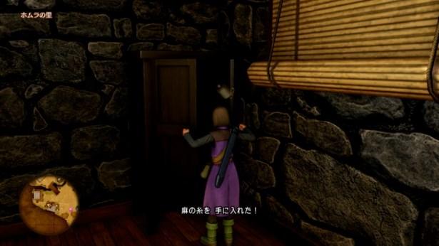 ドラゴンクエスト11PS4ゲームプレイ画面ホムラの里で安定の勇者稼業する風景にタンス開いて麻の糸を手に入れる