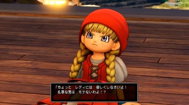 ドラゴンクエスト11PS4ゲームプレイ画面ホムラの里で赤頭巾ベロニカが酒場従業員に乱暴な男はレディにモテないよと図星ついていくスタイル