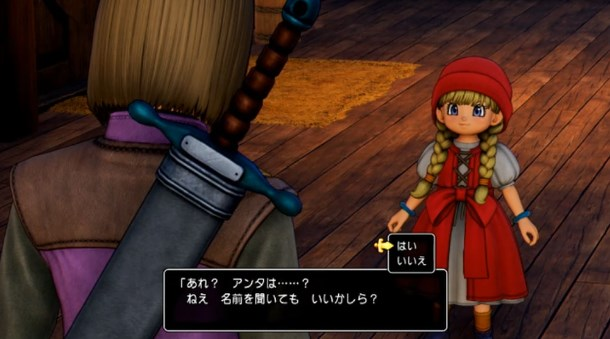 ドラゴンクエスト11PS4ゲームプレイ画面ホムラの里で赤頭巾ベロニカに名前を聞かれるシーン