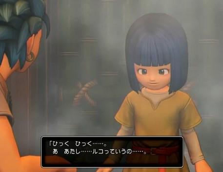 ドラゴンクエスト11PS4ゲームプレイ画面ホムラの里で青髪盗賊イケメンカミュに蒸し風呂で会うと青髪女の子のルコが迷子になっていた