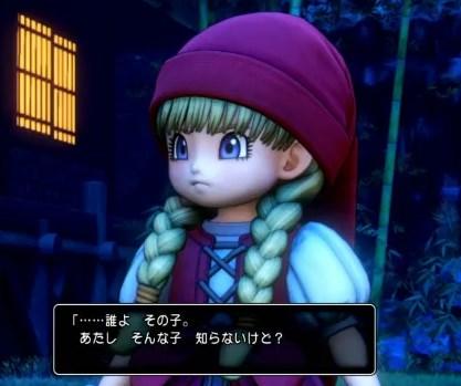 ドラゴンクエスト11PS4ゲームプレイ画面ホムラの里の夜にベロニカの妹を会わせるがルコは妹でもなんでもなかった