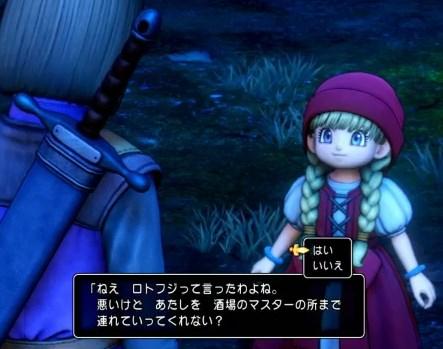 ドラゴンクエスト11PS4ゲームプレイ画面ホムラの里で赤頭巾子供のベロニカを酒場につれていき一緒に行動することにしますかのはいいいえ選択