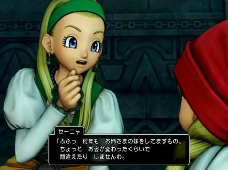 ドラゴンクエスト11PS4ゲームプレイ画面デンダのアジト内部潜入でセーニャを再会するし赤頭巾の子供ベロニカをすぐに見抜く