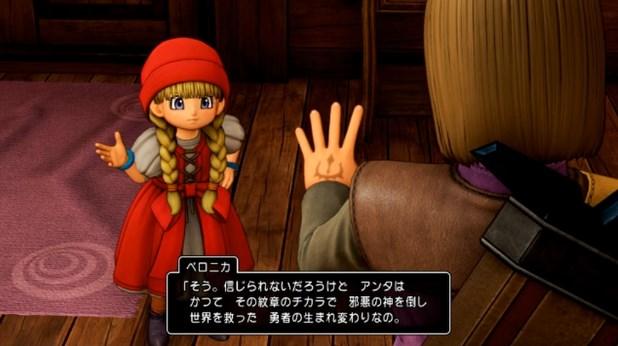 ドラゴンクエスト11PS4ゲームプレイ画面ホムラの里で邪悪の神は滅ぼされたはずなのになぜ勇者が復活したのか