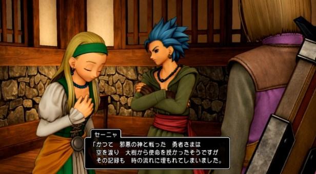 ドラゴンクエスト11PS4ゲームプレイ画面ホムラの里で命の大樹から指名を授かった勇者の記録は時の流れに埋もれてしまったと話すセーニャ