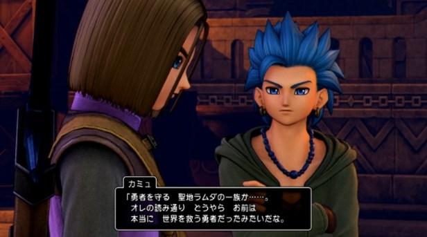 ドラゴンクエスト11PS4ゲームプレイ画面ホムラの里勇者を守る聖地ラムダの一族と青髪イケメン盗賊カミュは勇者が本当に勇者であることを確信する