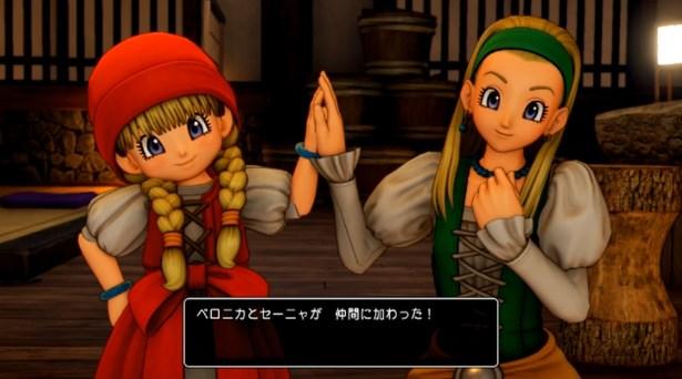 ドラゴンクエスト11PS4ゲームプレイ画面ホムラの里ベロニカとセーニャが仲間に加わった!ちょっと首を傾けてポーズとるかわいい二人と温泉宿屋にて