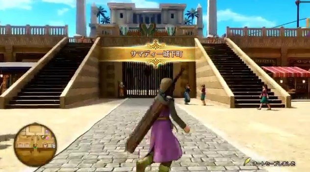 ドラゴンクエスト11PS4ゲームプレイ画面サマディー王国へ到着!サマディー城下町へようこそ