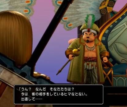 ドラゴンクエスト11PS4ゲームプレイ画面サマディー王国の王様と謁見したら出なおしてまいれと言われそうになる