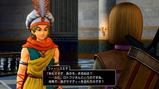 ドラゴンクエスト11PS4ゲームプレイ画面サマディー王国ファーリス王子が勇者一行になぜサマディーを訪れたかを聞く