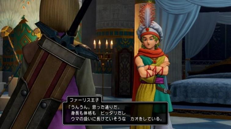 ファーリス王子は勇者を影武者にしか思っていない