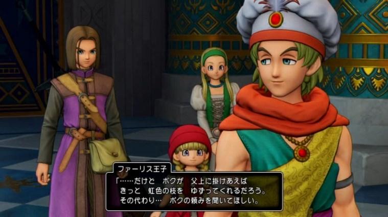 ファーリス王子は虹色の枝を父上にお願いすると交換条件