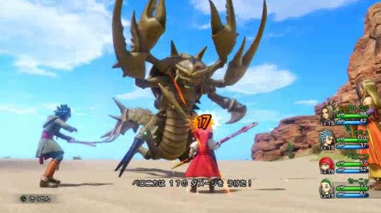 ファーリス王子の砂漠の殺し屋デスコピオン討伐でベロニカが17のダメージをうける