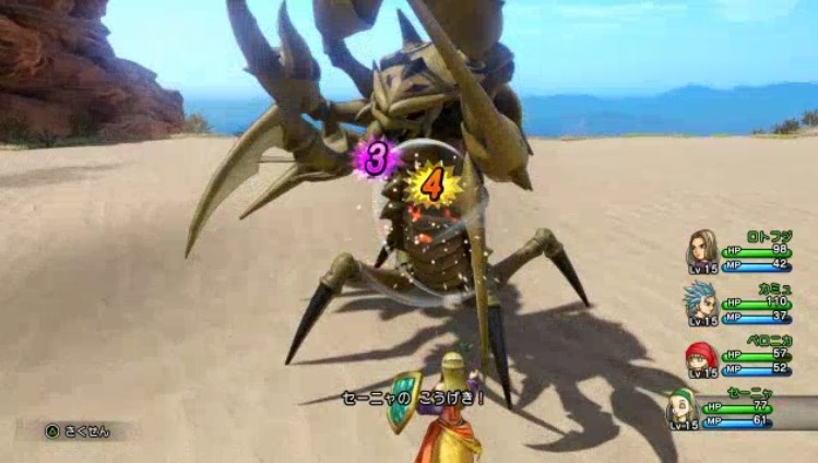 ファーリス王子の砂漠の殺し屋デスコピオン討伐でセーニャのスティック攻撃でMP吸収する