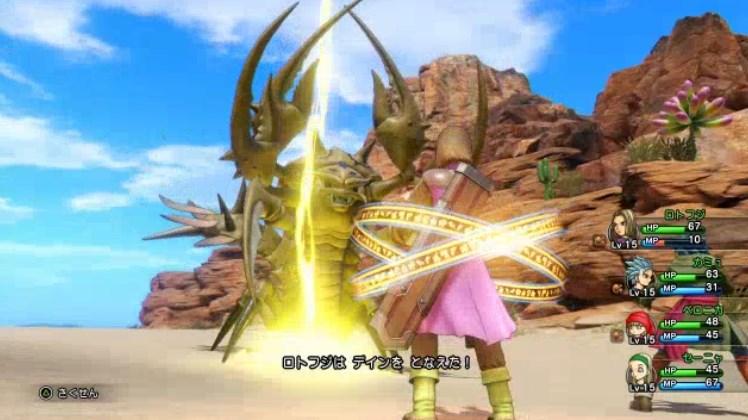 ファーリス王子の砂漠の殺し屋デスコピオン討伐勇者魔法戦士デイン連発