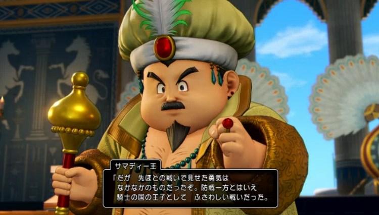 サマディー王国ファーリス王子の真の自分を告白するも王様にはその勇気を認められる