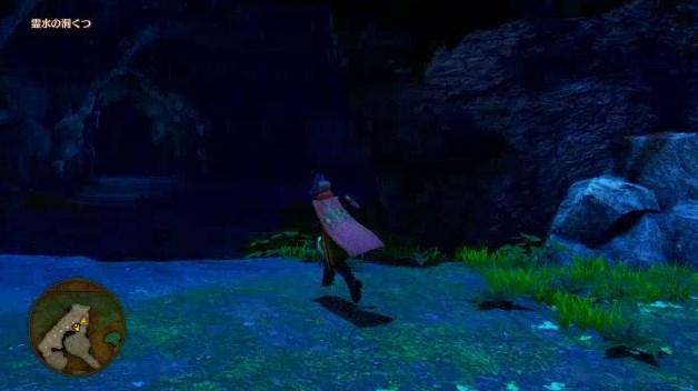 霊水の洞窟に到着した勇者ご一行