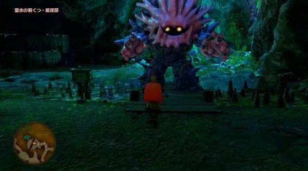 霊水の洞窟の巨大なボスがいる場面