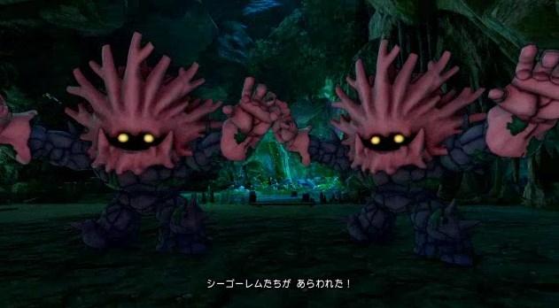 霊水の洞窟のボス戦開始!
