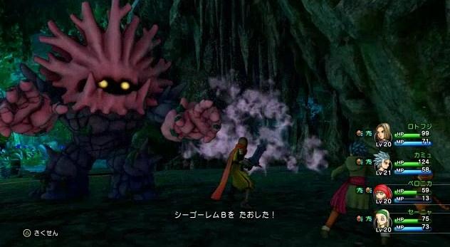 霊水の洞窟でシーゴーレムとボス戦で片方のボス撃破したシーン