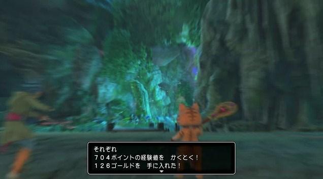 霊水の洞窟シーゴーレム戦勝利!問題なく撃破