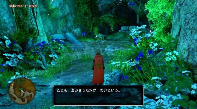 霊水の洞窟奥地のきれいな泉