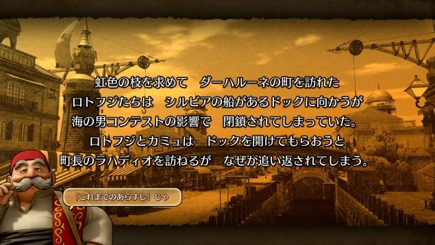 f:id:gamemasterfujisan:20170810223453j:plain
