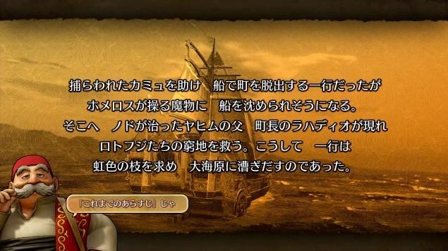 f:id:gamemasterfujisan:20170810223455j:plain