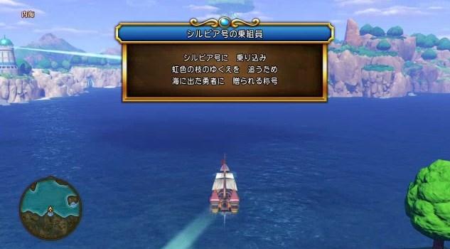 f:id:gamemasterfujisan:20170810223457j:plain