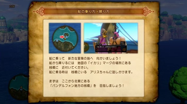 f:id:gamemasterfujisan:20170810223458j:plain